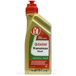 TRANSMAX DUAL 75W
